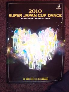 2010 super Japan cup dance